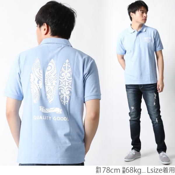 ポロシャツ メンズ 半袖 ポロシャツ カノコ ポロシャツ GROOVEON グルーブオン アメカジ ワーク サーフ ストリート系 ファッション M L XL XXL|attention-store|11