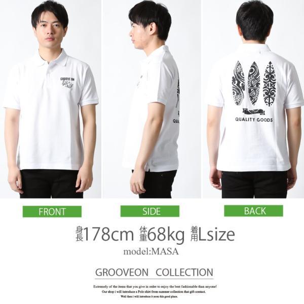 ポロシャツ メンズ 半袖 ポロシャツ カノコ ポロシャツ GROOVEON グルーブオン アメカジ ワーク サーフ ストリート系 ファッション M L XL XXL|attention-store|13
