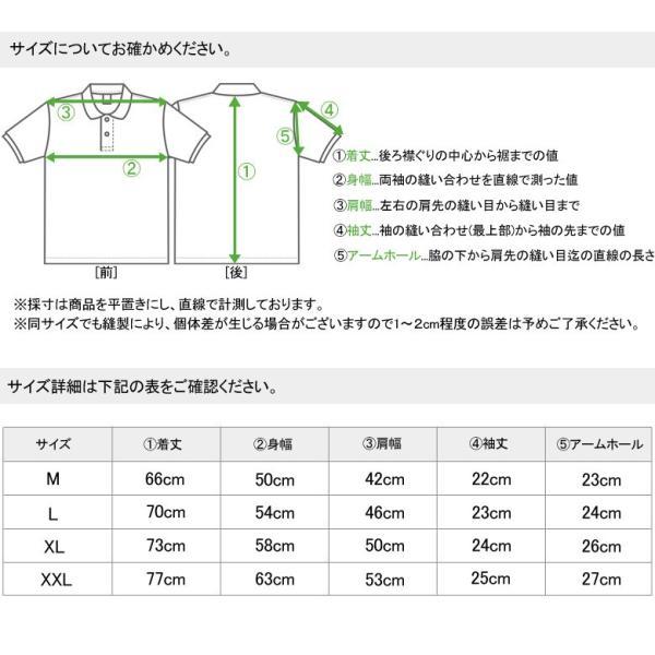 ポロシャツ メンズ 半袖 ポロシャツ カノコ ポロシャツ GROOVEON グルーブオン アメカジ ワーク サーフ ストリート系 ファッション M L XL XXL|attention-store|16