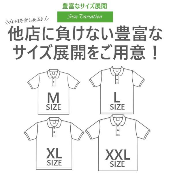 ポロシャツ メンズ 半袖 ポロシャツ カノコ ポロシャツ GROOVEON グルーブオン アメカジ ワーク サーフ ストリート系 ファッション M L XL XXL|attention-store|05