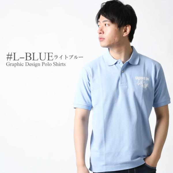 ポロシャツ メンズ 半袖 ポロシャツ カノコ ポロシャツ GROOVEON グルーブオン アメカジ ワーク サーフ ストリート系 ファッション M L XL XXL|attention-store|10