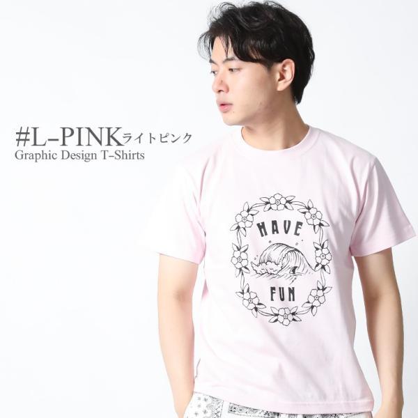 Tシャツ メンズ 半袖 ブランド グルーブオン GROOVEON ストリート アメカジ サーフ系 黒 白 大きいサイズ XL XXL プリント ロゴ /3045/ attention-store 11