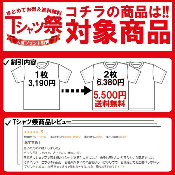 Tシャツ メンズ 半袖 ブランド グルーブオン GROOVEON ストリート アメカジ サーフ系 黒 白 大きいサイズ XL XXL プリント ロゴ /3045/ attention-store 13