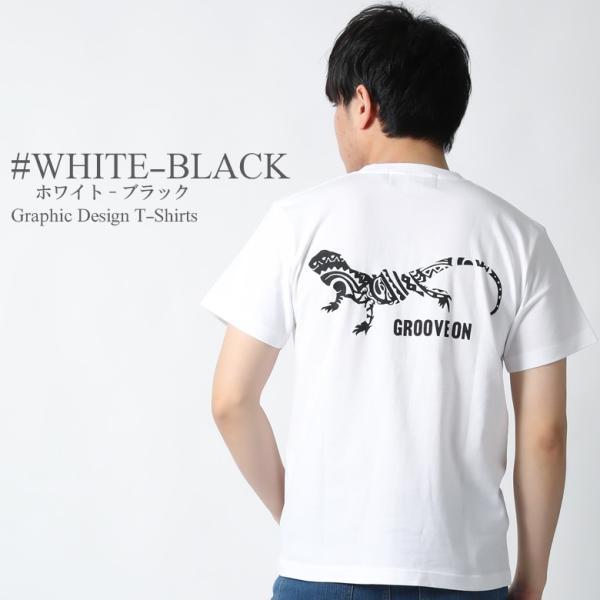 Tシャツ メンズ 半袖 ブランド グルーブオン GROOVEON ストリート アメカジ サーフ系 黒 白 大きいサイズ XL XXL プリント ロゴ /3045/ attention-store 02