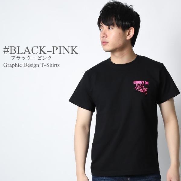 Tシャツ メンズ 半袖 ブランド グルーブオン GROOVEON ストリート アメカジ サーフ系 黒 白 大きいサイズ XL XXL プリント ロゴ /3045/ attention-store 08