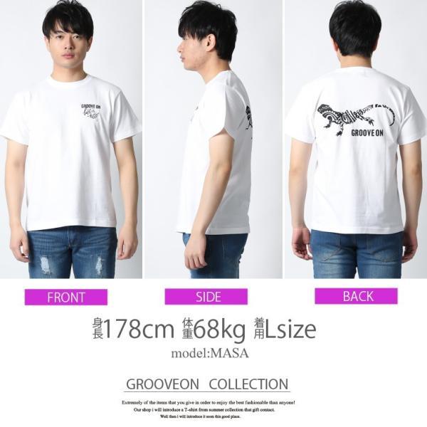 Tシャツ メンズ 半袖 ブランド グルーブオン GROOVEON ストリート アメカジ サーフ系 黒 白 大きいサイズ XL XXL プリント ロゴ /3045/ attention-store 10
