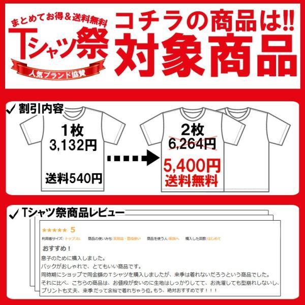 GROOVE ON Tシャツ メンズ 半袖 ティーシャツ TEE グルーブオン プリント 大きいサイズ ブランド 人気 アメカジ ストリート系 サーフ系 /3045/|attention-store|11