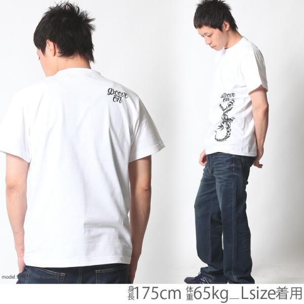 GROOVE ON Tシャツ メンズ 半袖 ティーシャツ TEE グルーブオン プリント 大きいサイズ ブランド 人気 アメカジ ストリート系 サーフ系 /3045/|attention-store|12
