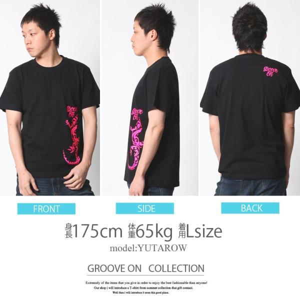 GROOVE ON Tシャツ メンズ 半袖 ティーシャツ TEE グルーブオン プリント 大きいサイズ ブランド 人気 アメカジ ストリート系 サーフ系 /3045/|attention-store|18