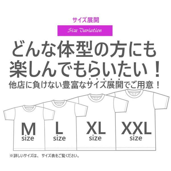 GROOVE ON Tシャツ メンズ 半袖 ティーシャツ TEE グルーブオン プリント 大きいサイズ ブランド 人気 アメカジ ストリート系 サーフ系 /3045/|attention-store|06