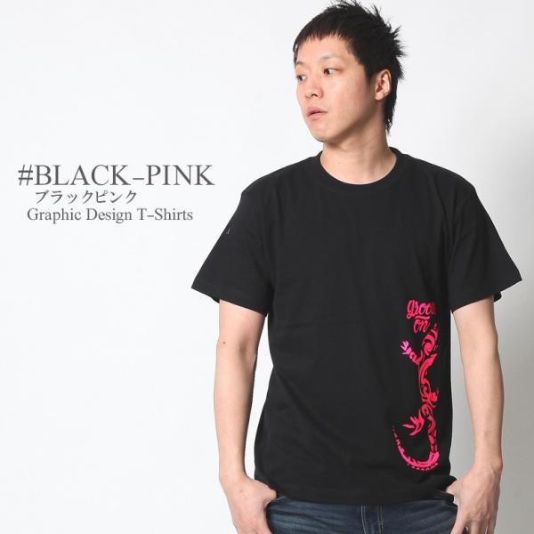GROOVE ON Tシャツ メンズ 半袖 ティーシャツ TEE グルーブオン プリント 大きいサイズ ブランド 人気 アメカジ ストリート系 サーフ系 /3045/|attention-store|07