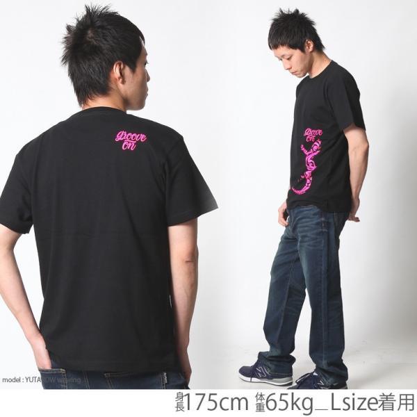 GROOVE ON Tシャツ メンズ 半袖 ティーシャツ TEE グルーブオン プリント 大きいサイズ ブランド 人気 アメカジ ストリート系 サーフ系 /3045/|attention-store|08