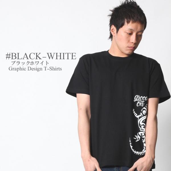 GROOVE ON Tシャツ メンズ 半袖 ティーシャツ TEE グルーブオン プリント 大きいサイズ ブランド 人気 アメカジ ストリート系 サーフ系 /3045/|attention-store|09