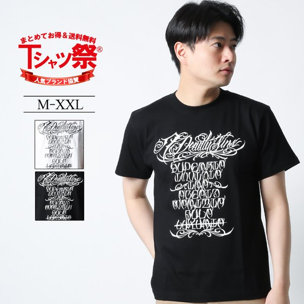 Tシャツ メンズ 半袖 ブランド アイディー EYEDY 西海岸 ストリート ワーク アメカジ 黒 白 大きいサイズ XL XXL プリント ロゴ /3045/|attention-store