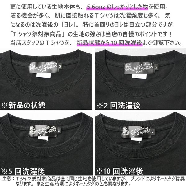 Tシャツ メンズ 半袖 ブランド アイディー EYEDY 西海岸 ストリート ワーク アメカジ 黒 白 大きいサイズ XL XXL プリント ロゴ /3045/|attention-store|05