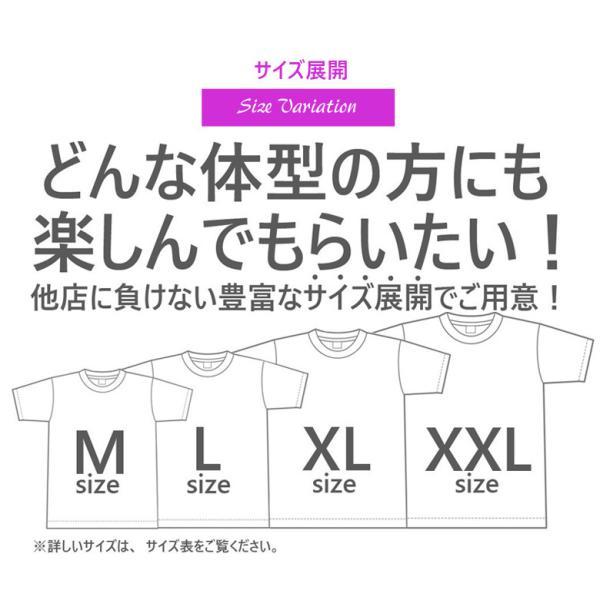 Tシャツ メンズ 半袖 ブランド アイディー EYEDY 西海岸 ストリート ワーク アメカジ 黒 白 大きいサイズ XL XXL プリント ロゴ /3045/|attention-store|06