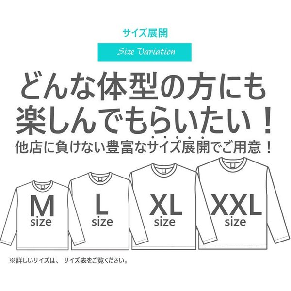 ロンT メンズ 長袖 Tシャツ アメカジ ブランド おしゃれ ロゴt 黒 白 M L XL XXL 3L EYEDY アイディー /3045/|attention-store|05