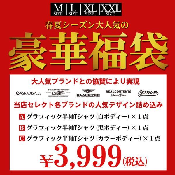 福袋 メンズ Tシャツ TEEシャツ 半袖 3枚セット M L XL XXL アメカジ ストリート系 ファッション|attention-store|02