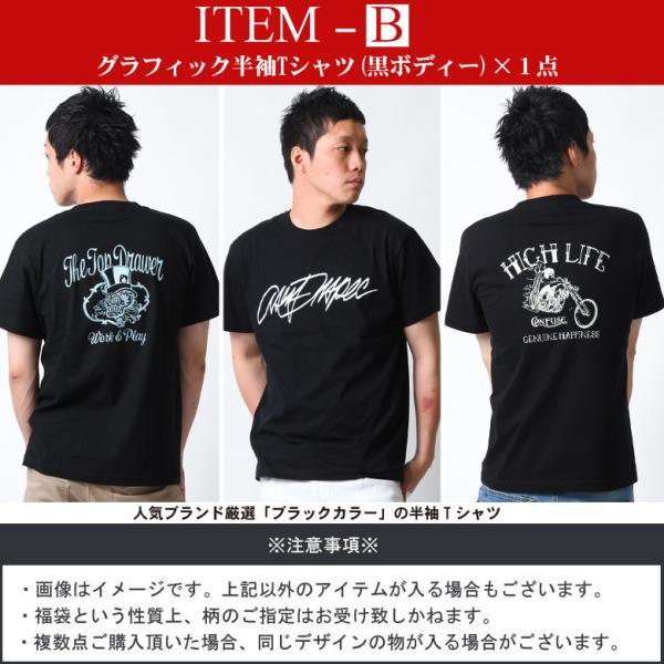 福袋 メンズ Tシャツ TEEシャツ 半袖 3枚セット M L XL XXL アメカジ ストリート系 ファッション|attention-store|04