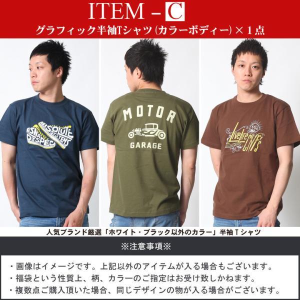 福袋 メンズ Tシャツ TEEシャツ 半袖 3枚セット M L XL XXL アメカジ ストリート系 ファッション|attention-store|05