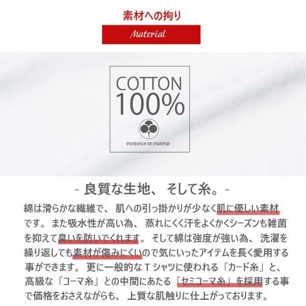福袋 メンズ Tシャツ TEEシャツ 半袖 3枚セット M L XL XXL アメカジ ストリート系 ファッション|attention-store|06