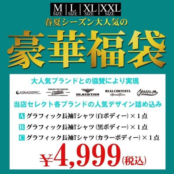 福袋 メンズ ロンT ロンTEE Tシャツ 長袖 3枚セット M L XL XXL アメカジ ストリート系 ファッション|attention-store|02