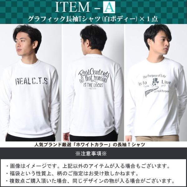 福袋 メンズ ロンT ロンTEE Tシャツ 長袖 3枚セット M L XL XXL アメカジ ストリート系 ファッション|attention-store|03