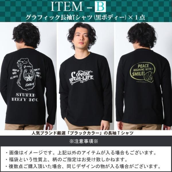 福袋 メンズ ロンT ロンTEE Tシャツ 長袖 3枚セット M L XL XXL アメカジ ストリート系 ファッション|attention-store|04