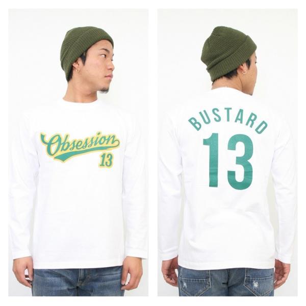 ロンT ストリート ブランド メンズ 長袖 Tシャツ プリント OBSESSION オブセッション ロゴ 大きいサイズ /3045/|attention-store|04