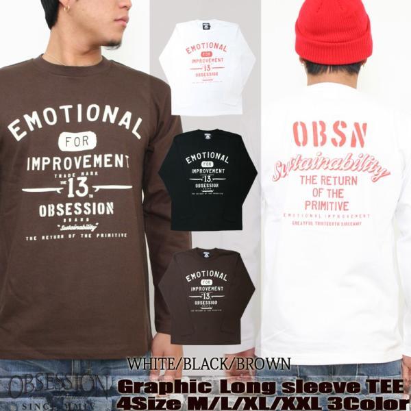 ロンT ストリート ブランド メンズ 長袖 Tシャツ プリント OBSESSION オブセッション ロゴ 大きいサイズ /3045/|attention-store