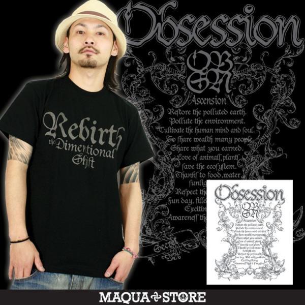 Tシャツ メンズ 半袖 ブランド オブセッション OBSESSION ストリート アメカジ 黒 白 ダンス 大きいサイズ XL XXL プリント ロゴ /3045/|attention-store