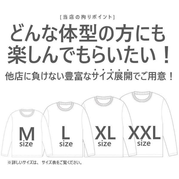 Tシャツ メンズ 半袖 ブランド オブセッション OBSESSION ストリート アメカジ 黒 白 ダンス 大きいサイズ XL XXL プリント ロゴ /3045/|attention-store|04