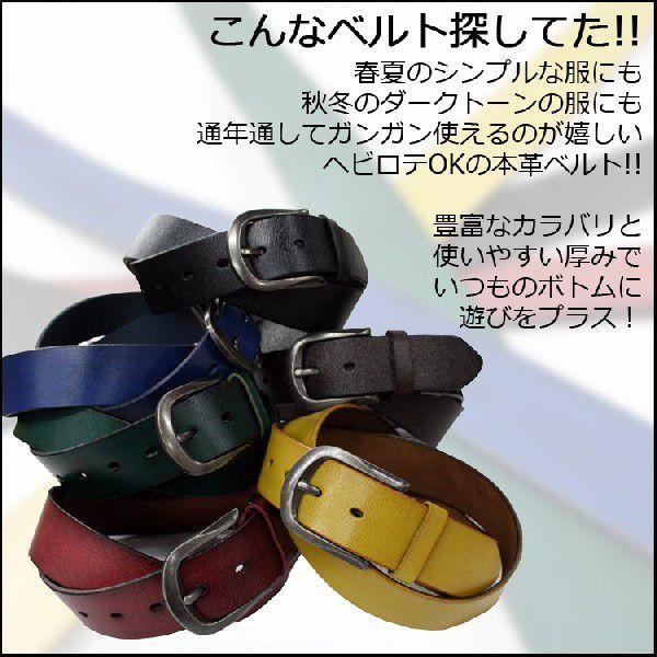 Color Leather Belt / リアルレザーベルト|attention-store|02