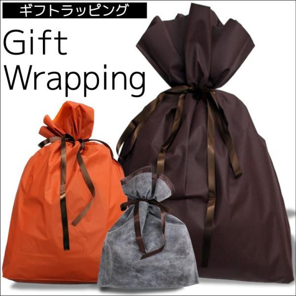 プレゼント包装【ラッピング袋のみのご注文不可】|attention-store