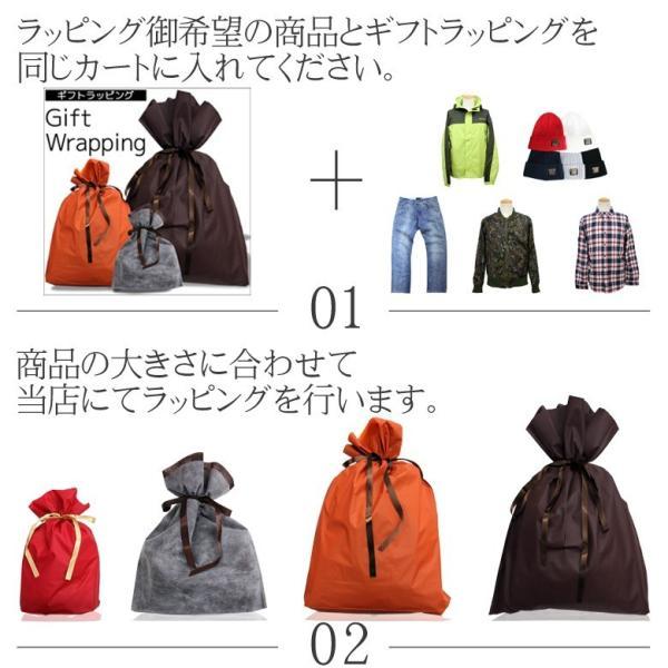 プレゼント包装【ラッピング袋のみのご注文不可】|attention-store|02