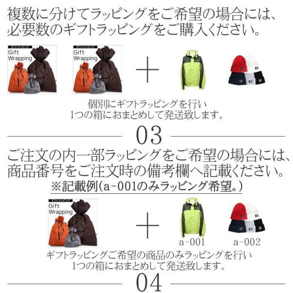 プレゼント包装【ラッピング袋のみのご注文不可】|attention-store|03