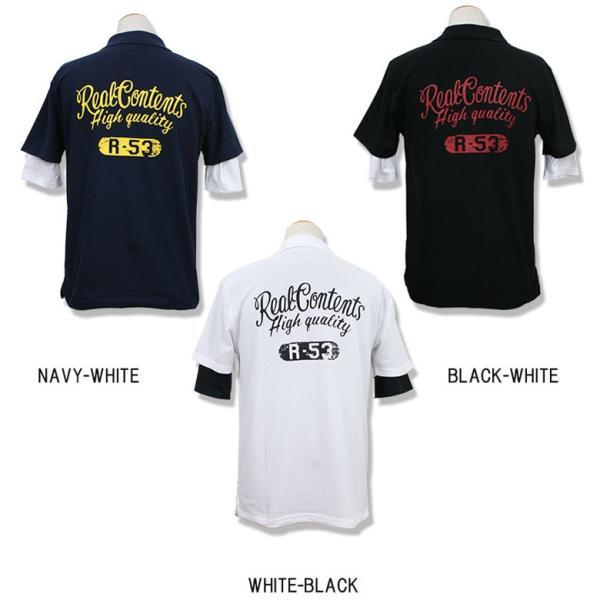 REALCONTENTS ポロシャツ メンズ カノコポロ 5分袖 Tシャツ レイヤード 2着セット リアルコンテンツ ストリート系 ファッション M L XL XXL|attention-store|03