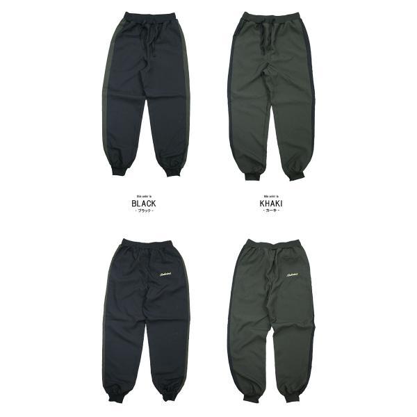 ジャージ メンズ パンツ ボトムス REALCONTENTS リアルコンテンツ ストリート系 ファッション 黒 ブラック カーキ M L XL XXL 大きいサイズ attention-store 02