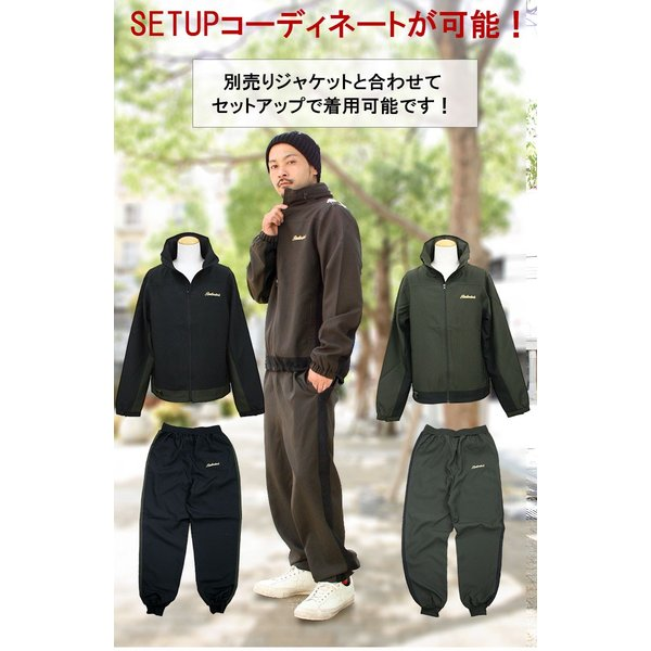 ジャージ メンズ パンツ ボトムス REALCONTENTS リアルコンテンツ ストリート系 ファッション 黒 ブラック カーキ M L XL XXL 大きいサイズ attention-store 05