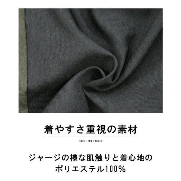 ジャージ メンズ パンツ ボトムス REALCONTENTS リアルコンテンツ ストリート系 ファッション 黒 ブラック カーキ M L XL XXL 大きいサイズ attention-store 06