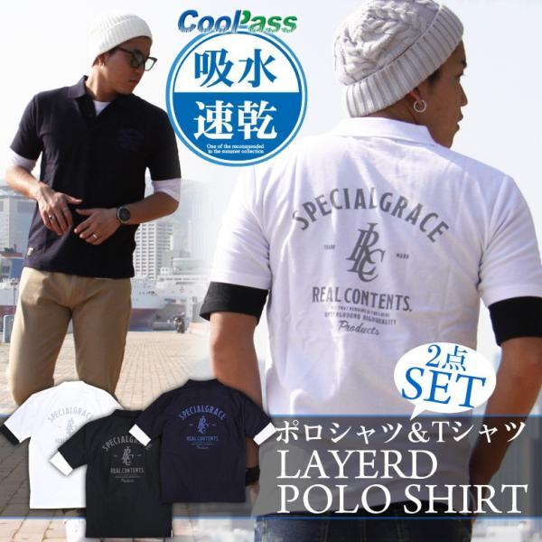 ポロシャツ メンズ カノコポロ 5分袖 Tシャツ リアルレイヤード 2点セット リアルコンテンツ M L XL XXLストリート系 ファッション|attention-store