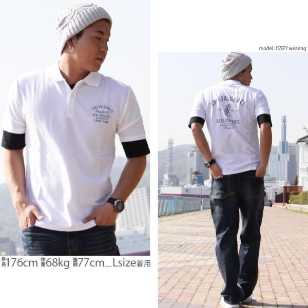 ポロシャツ メンズ カノコポロ 5分袖 Tシャツ リアルレイヤード 2点セット リアルコンテンツ M L XL XXLストリート系 ファッション|attention-store|11