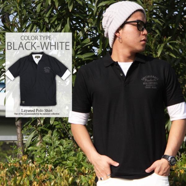 ポロシャツ メンズ カノコポロ 5分袖 Tシャツ リアルレイヤード 2点セット リアルコンテンツ M L XL XXLストリート系 ファッション|attention-store|12