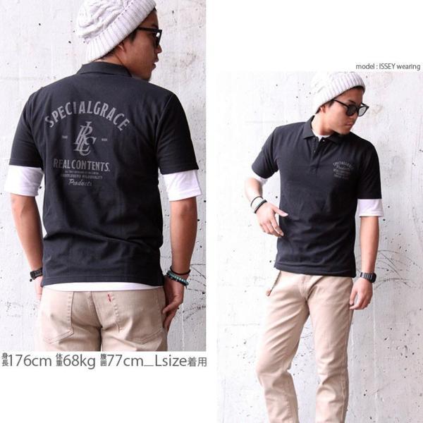 ポロシャツ メンズ カノコポロ 5分袖 Tシャツ リアルレイヤード 2点セット リアルコンテンツ M L XL XXLストリート系 ファッション|attention-store|13