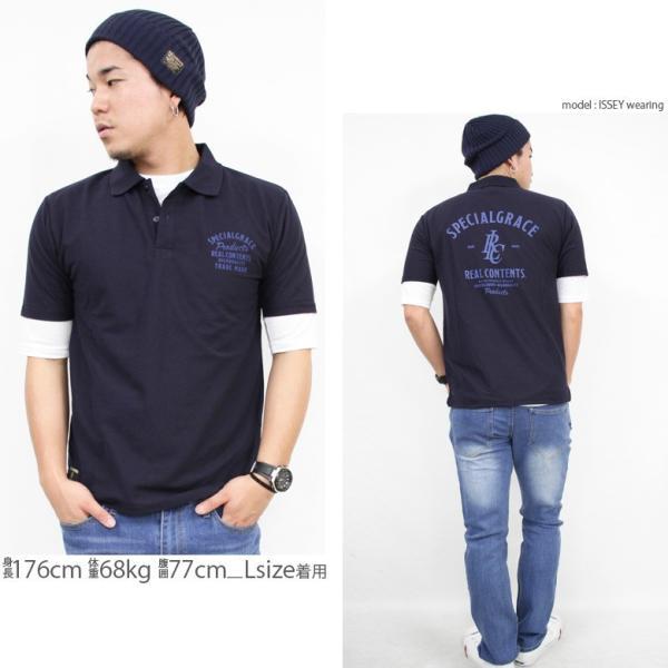 ポロシャツ メンズ カノコポロ 5分袖 Tシャツ リアルレイヤード 2点セット リアルコンテンツ M L XL XXLストリート系 ファッション|attention-store|15