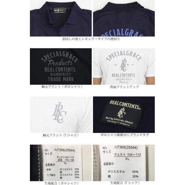 ポロシャツ メンズ カノコポロ 5分袖 Tシャツ リアルレイヤード 2点セット リアルコンテンツ M L XL XXLストリート系 ファッション|attention-store|18