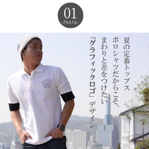 ポロシャツ メンズ カノコポロ 5分袖 Tシャツ リアルレイヤード 2点セット リアルコンテンツ M L XL XXLストリート系 ファッション|attention-store|04