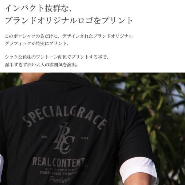 ポロシャツ メンズ カノコポロ 5分袖 Tシャツ リアルレイヤード 2点セット リアルコンテンツ M L XL XXLストリート系 ファッション|attention-store|05