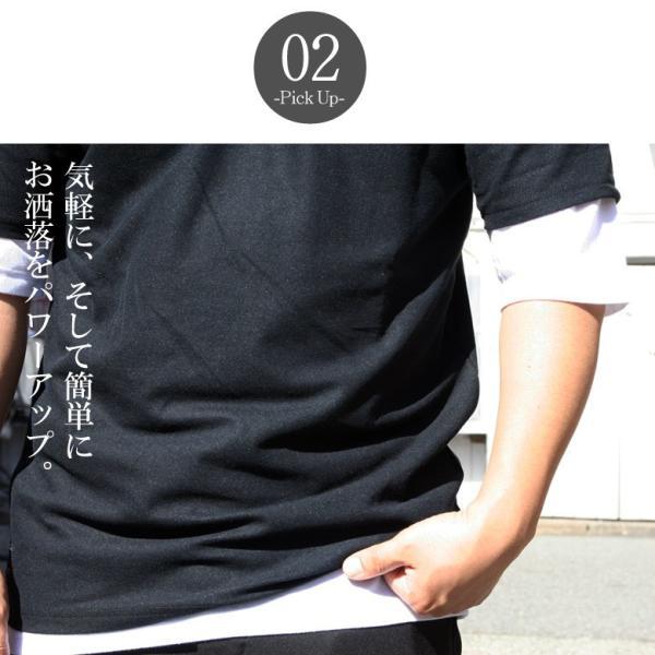 ポロシャツ メンズ カノコポロ 5分袖 Tシャツ リアルレイヤード 2点セット リアルコンテンツ M L XL XXLストリート系 ファッション|attention-store|06