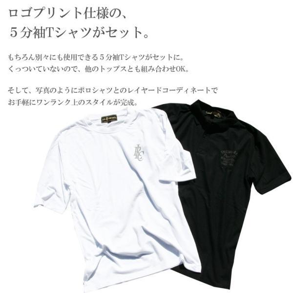 ポロシャツ メンズ カノコポロ 5分袖 Tシャツ リアルレイヤード 2点セット リアルコンテンツ M L XL XXLストリート系 ファッション|attention-store|07